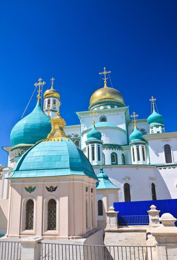 Download Monastères Grands De La Russie Nouveau Monastère De Jérusalem, Istra Image stock - Image du musée, ensoleillé: 45351123
