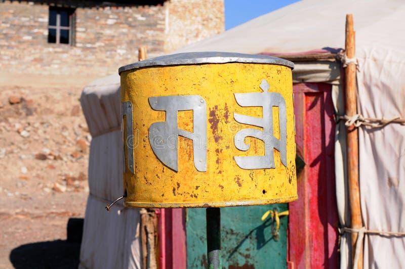 Monastério budista de roda de oração/templo em Mongolia fotos de stock