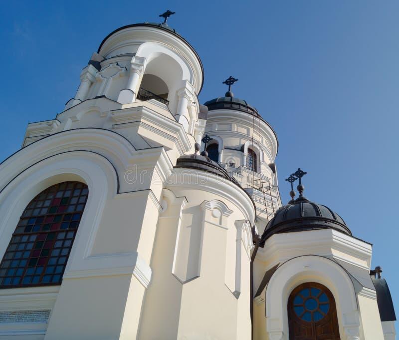 Monastério de Capriana, vista inferior, Moldova fotos de stock royalty free