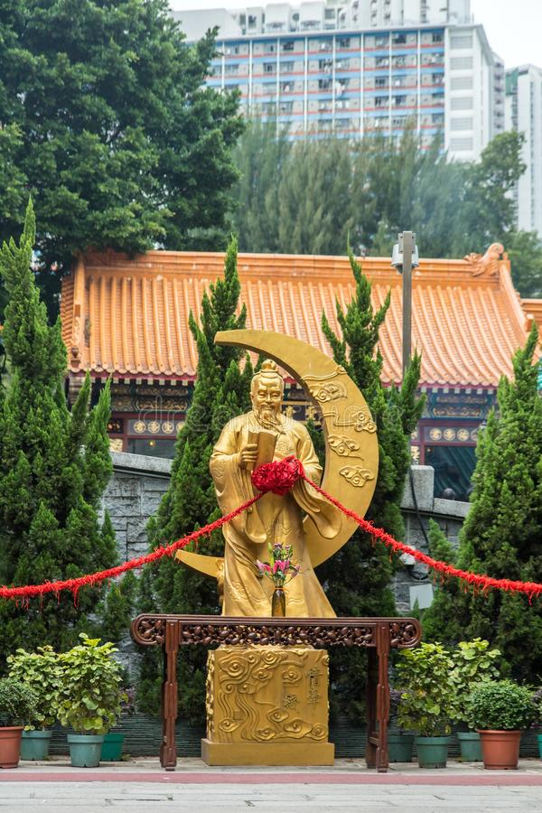 Monastério de Wong Tai Sin, deus do amor fotos de stock royalty free
