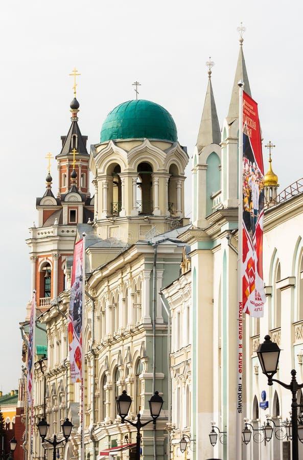 Monastério de Zaikonospassky na rua de Nikolskaya em Moscou imagem de stock royalty free