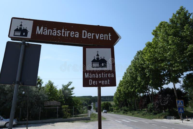 Monastério em Romênia, indicador de Dervent do monumento fotografia de stock royalty free