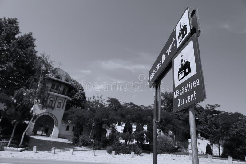 Monastério em Romênia, indicador de Dervent do monumento foto de stock royalty free