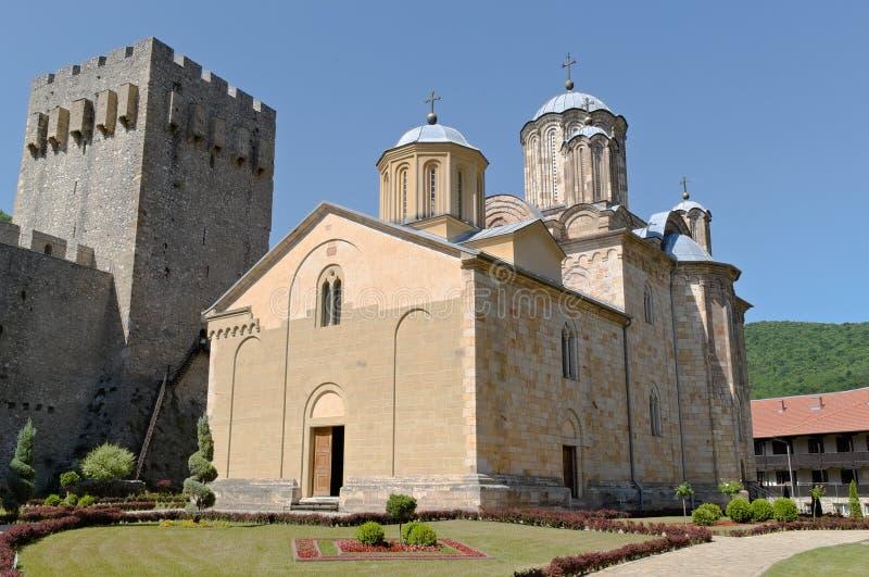 Monastério Manasija, século XV, Sérvia foto de stock royalty free