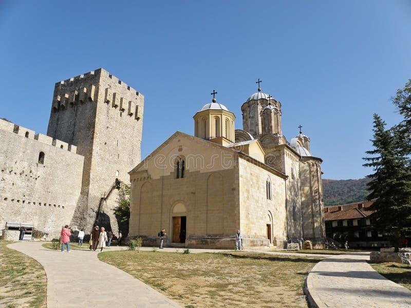 Monastério ortodoxo Manasija na Sérvia imagem de stock royalty free