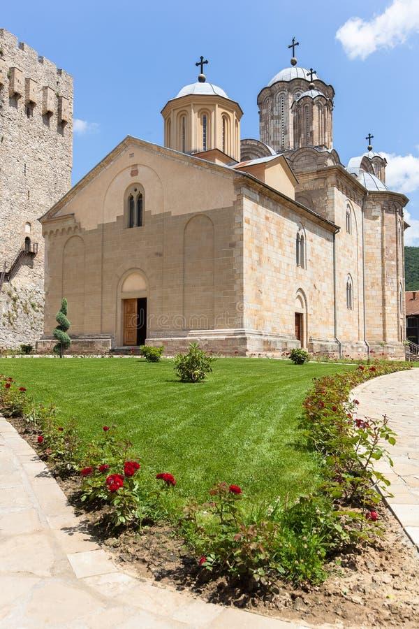 Monastério ortodoxo sérvio Manasija fotografia de stock