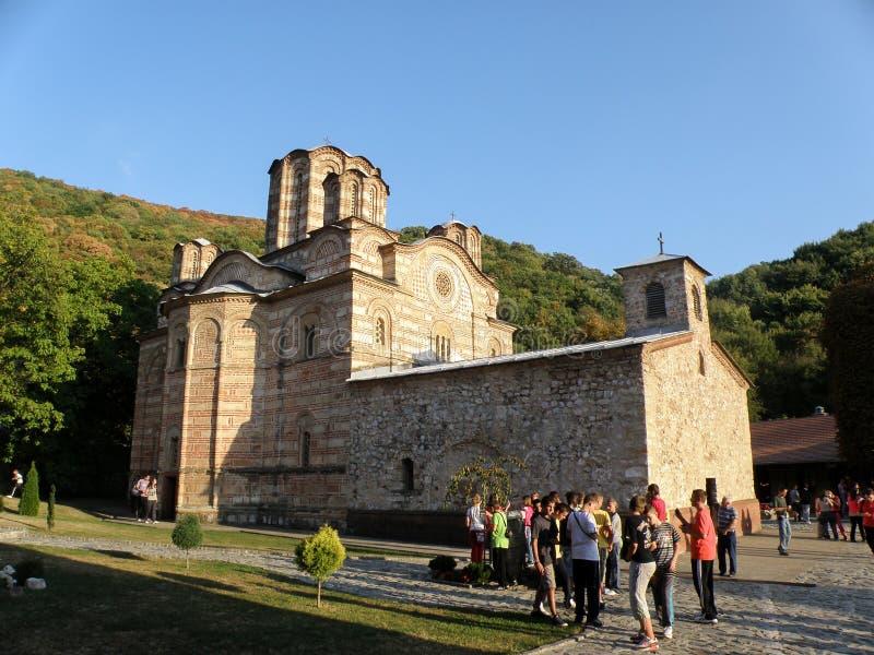 Monastério Ravanica na Sérvia fotografia de stock royalty free