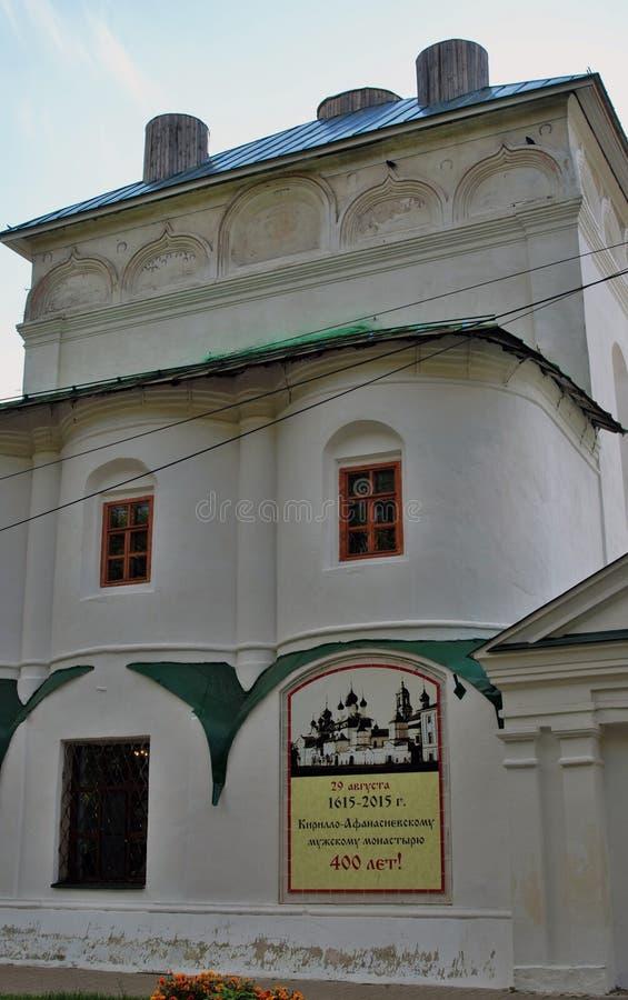 Monastério santamente da transfiguração no centro da cidade histórico de Yaroslavl, Rússia imagem de stock