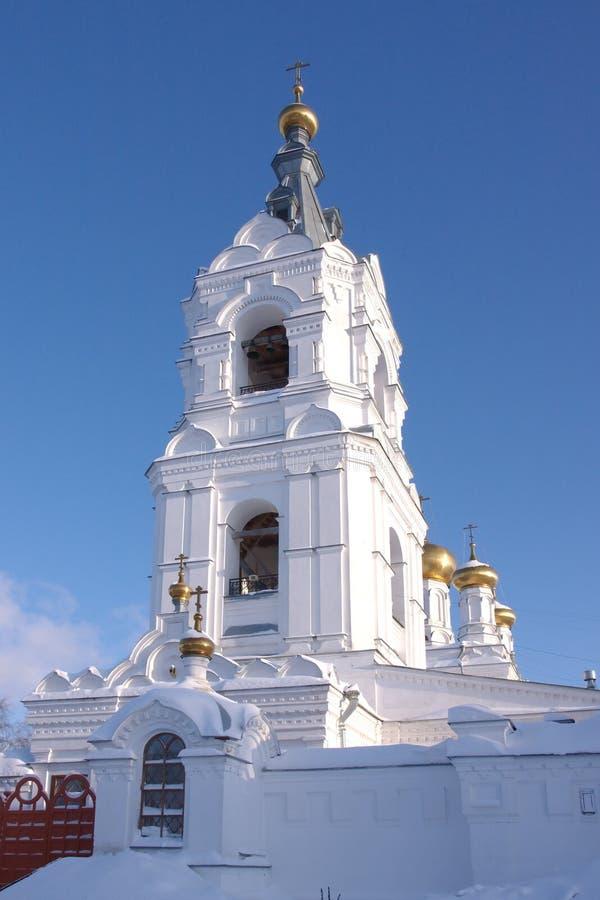 Monastério santamente da trindade de Stefanov imagens de stock