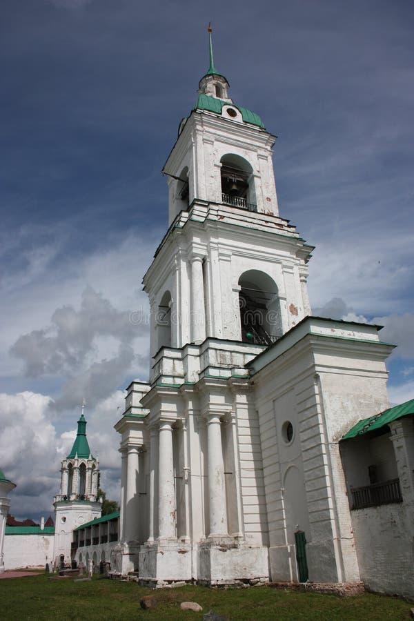 Download Monastério Santamente De Yakovlevsky Dimitriev. Torre De Bell. Imagem de Stock - Imagem de yaroslavl, d0: 26508053