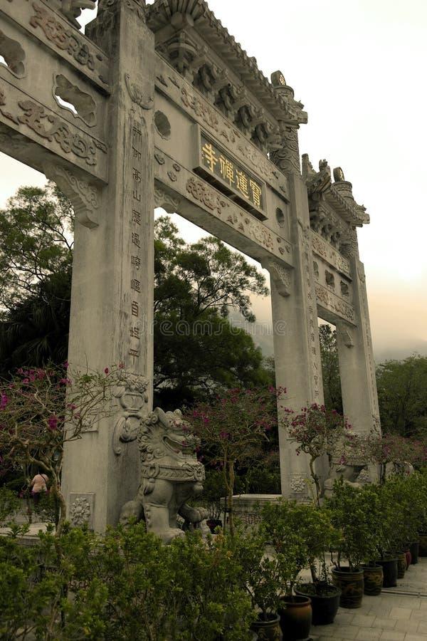 Monaster na Lantau wyspie fotografia royalty free