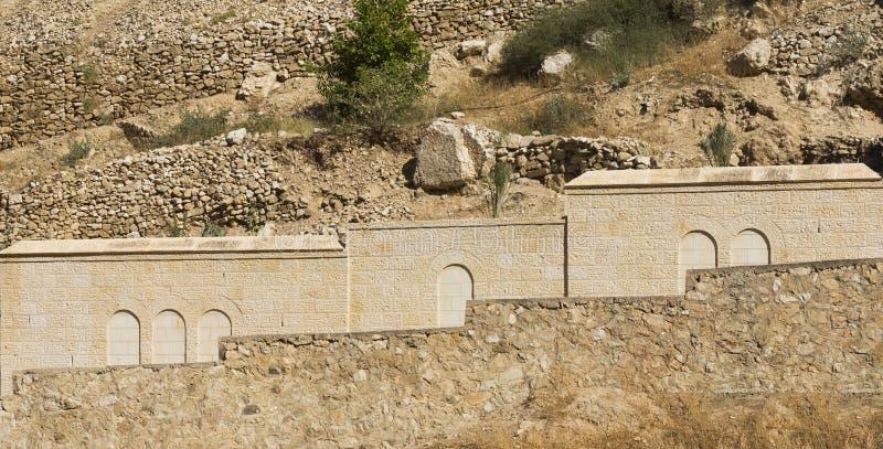 Monaster St. George ogrodzenie zdjęcia royalty free