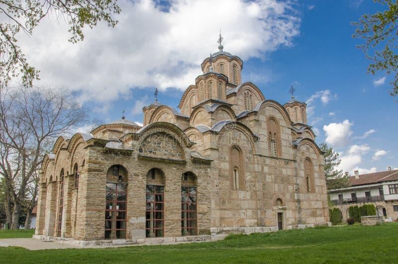Monasterio de Gracanica - patrimonio mundial de la UNESCO imagen de archivo