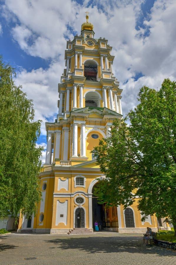 Monasterio de Novospassky - Moscú, Rusia fotografía de archivo