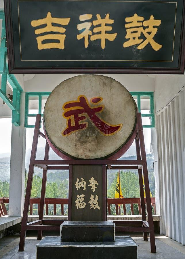 Monasterio de Shaolin El tambor ritual principal fotografía de archivo libre de regalías