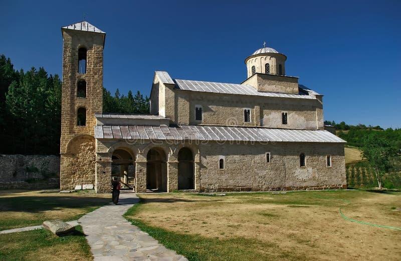 Monasterio de Sopocani fotos de archivo