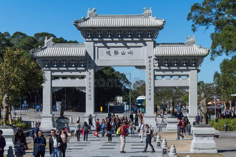 Monasterio del Po Lin Isla de Lantau Hon Kong foto de archivo