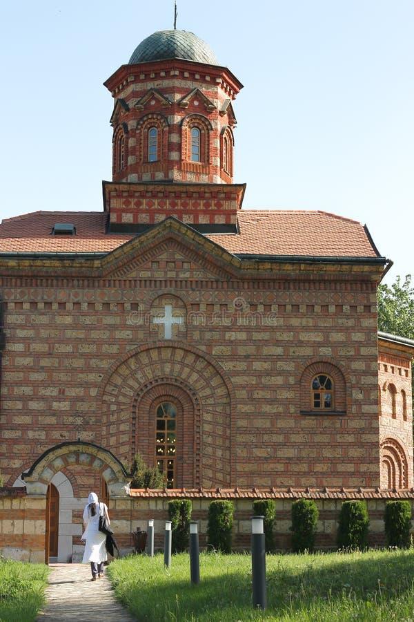 Monastero Lelic immagini stock libere da diritti