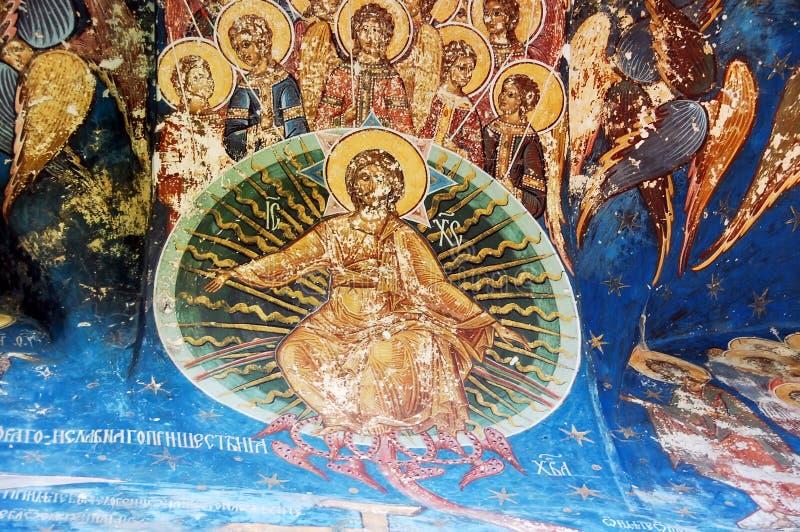The Monastery Humor, exterior paint