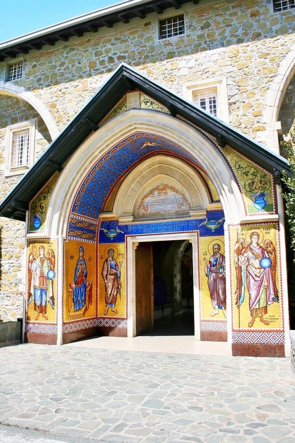 Monastery Kykkos in Cyprus stock image