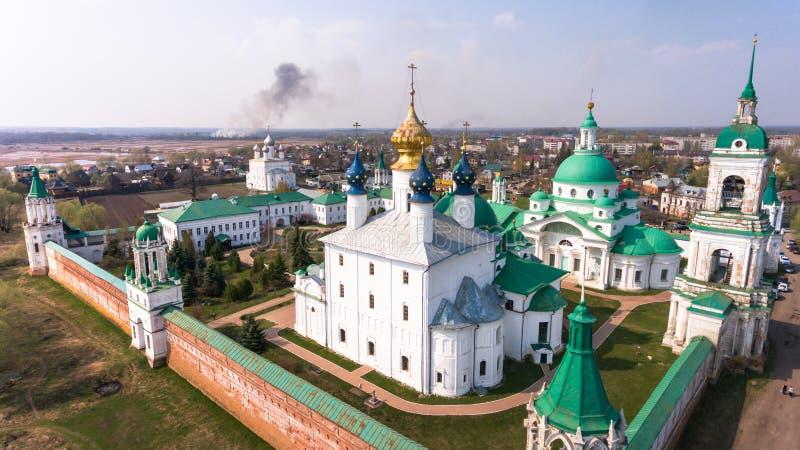 Monastery of St. Jacob Saviour  is an Eastern Orthodox monastery stock photo