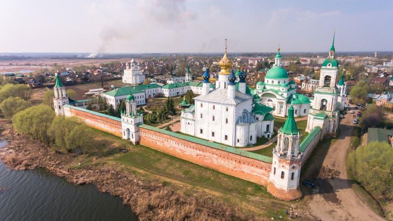 Monastery of St. Jacob Saviour  is an Eastern Orthodox monastery royalty free stock image