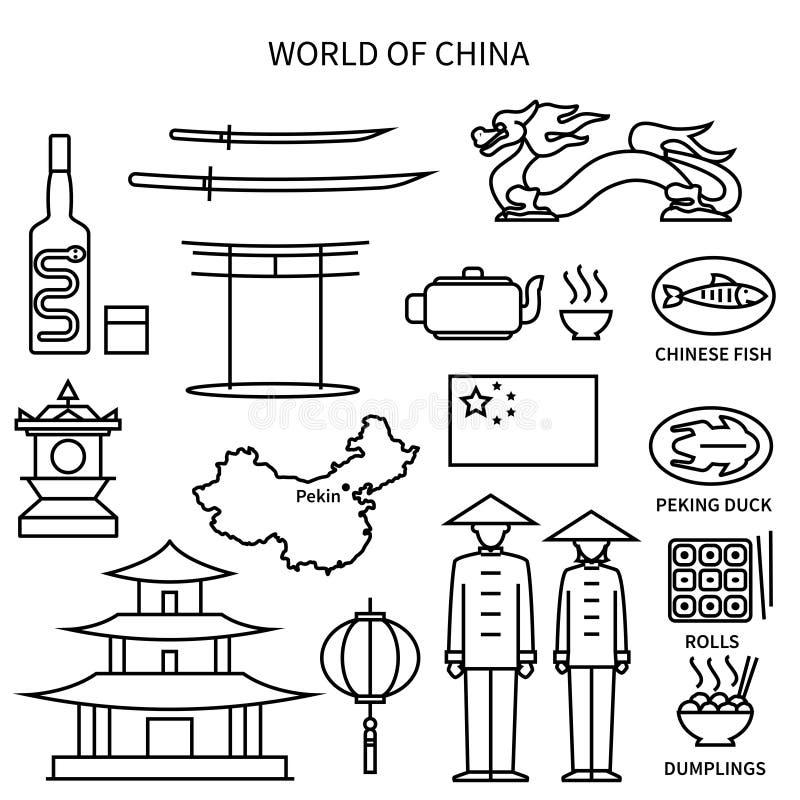 Monde de ligne icônes de la Chine réglées illustration libre de droits