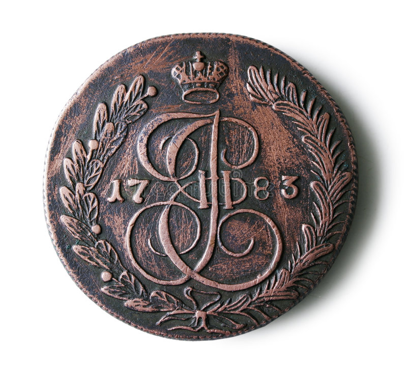 Moneda antigua imagen de archivo libre de regalías
