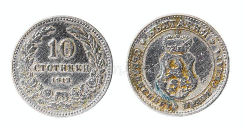 Moneda Búlgara Obsoleta Fotografía de archivo