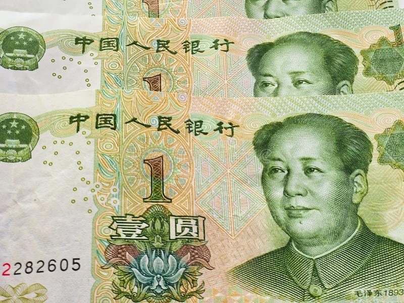 Moneda china, Renminbi, un Yuan Notes imagenes de archivo
