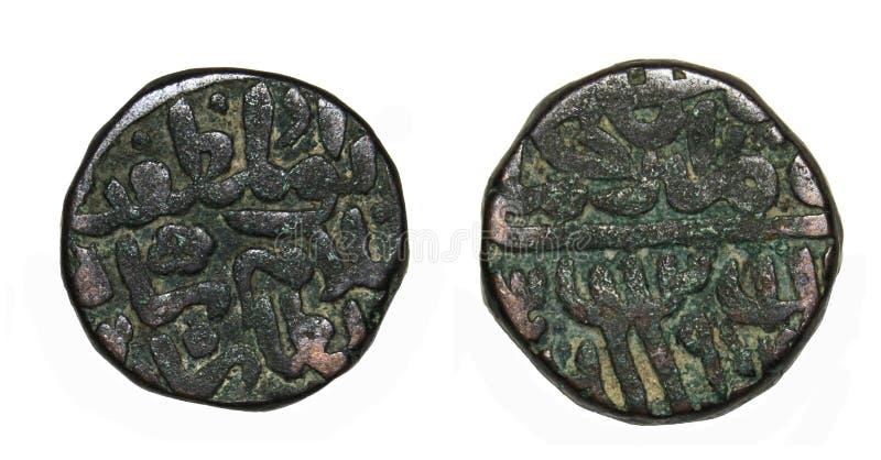Moneda de cobre la India de la dinastía antigua de Suri fotos de archivo libres de regalías