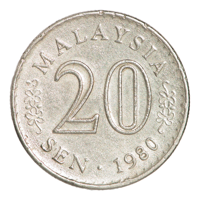 Moneda de Malasia fotos de archivo libres de regalías