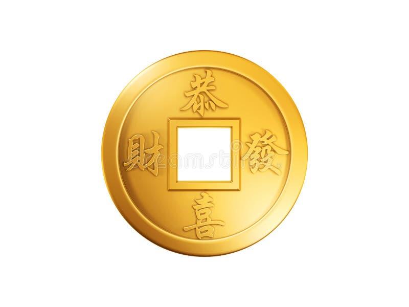 Moneda de oro china ilustración del vector