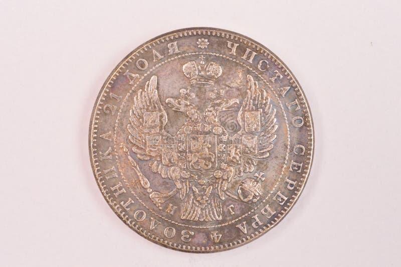 Moneda de plata antigua de la rublo de la desventaja de St Petersburg de 1841 mentas fotografía de archivo libre de regalías