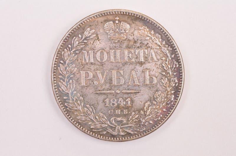 Moneda de plata antigua de la rublo 1841 de la menta St Petersburg fotografía de archivo libre de regalías