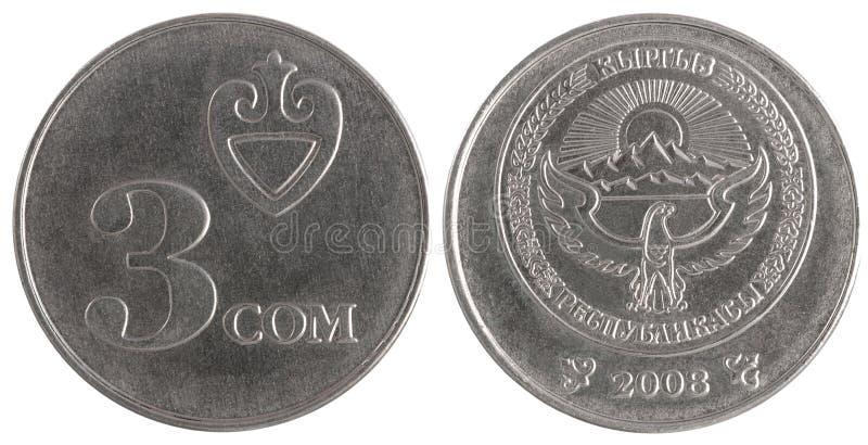 Moneda del som foto de archivo
