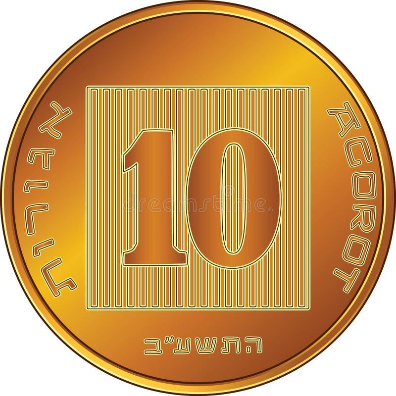 Moneda israelí del agorot del dinero 10 del oro del vector ilustración del vector