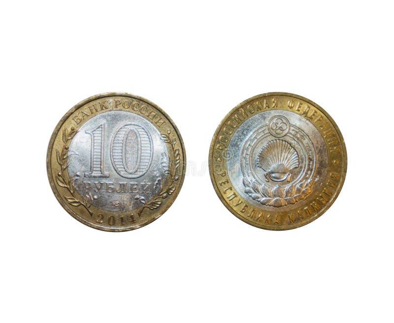 Monedas conmemorativas rusas de diez rublos cada uno fotos de archivo