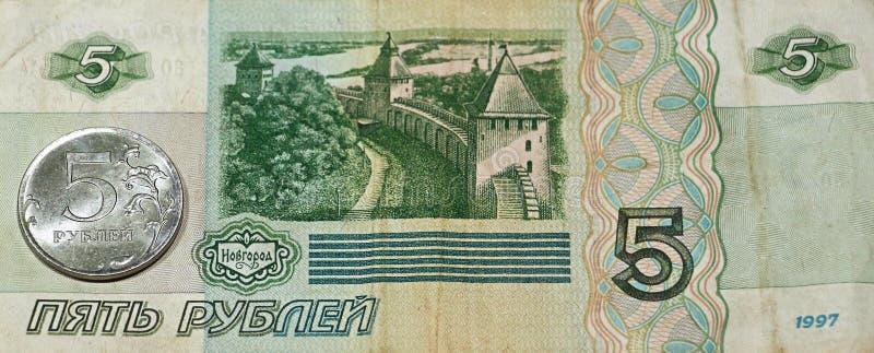 Monedas de cinco rublos imagenes de archivo