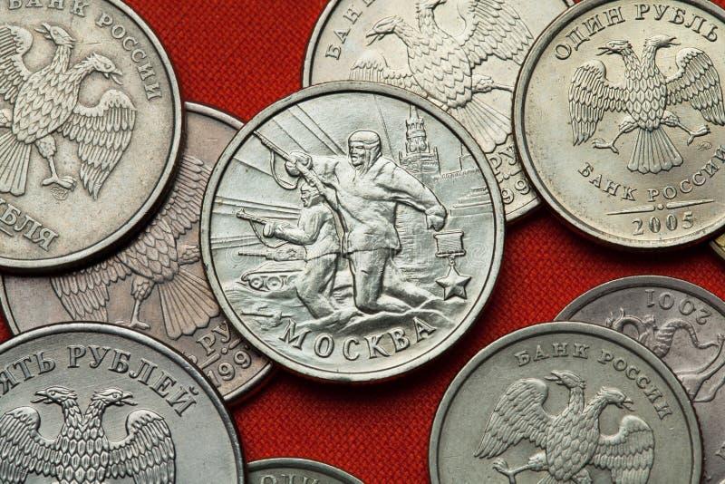 Monedas de Rusia Batalla de Moscú (1941) fotos de archivo