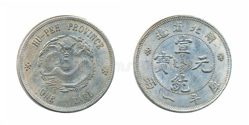 Moneta d'argento cinese fotografia stock
