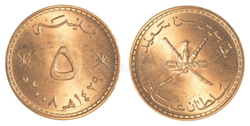 Moneta di Baisa di abitante dell'Oman 5 fotografia stock libera da diritti