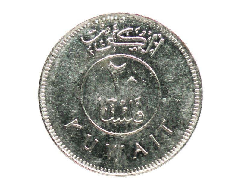 Moneta di 20 Fils, la Banca del Kuwait Complemento, edizione 1962 fotografie stock