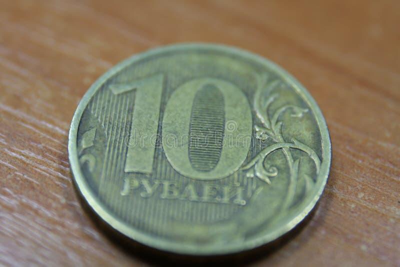 Moneta na biurku zdjęcia stock