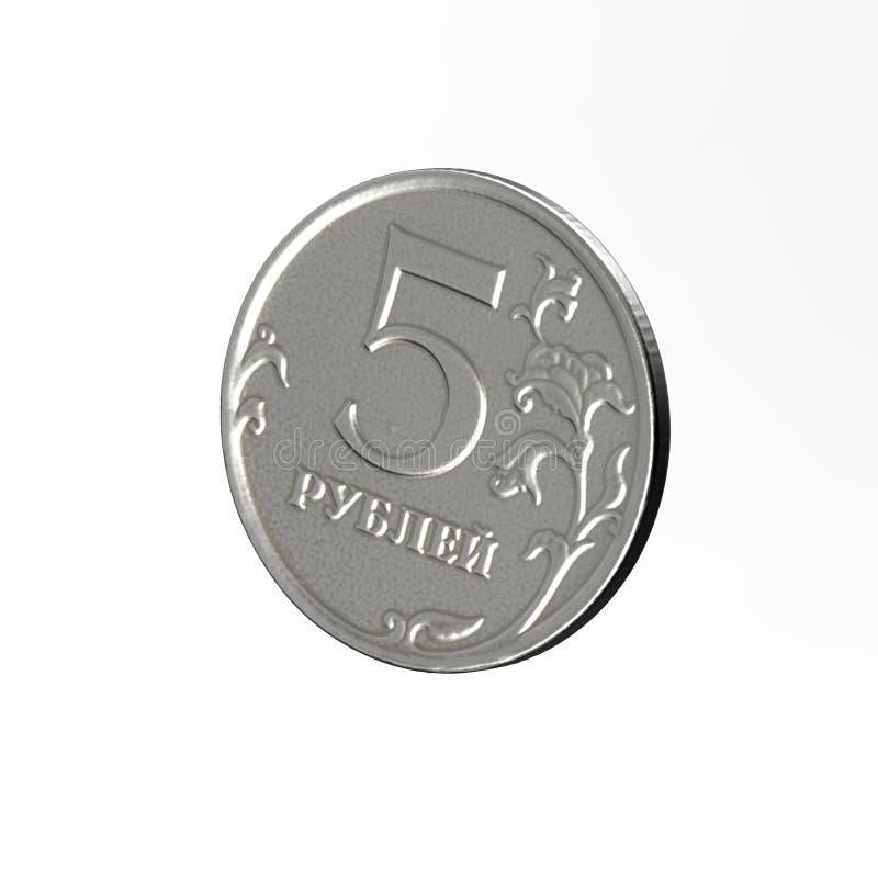 Moneta russa (posteriore) fotografia stock