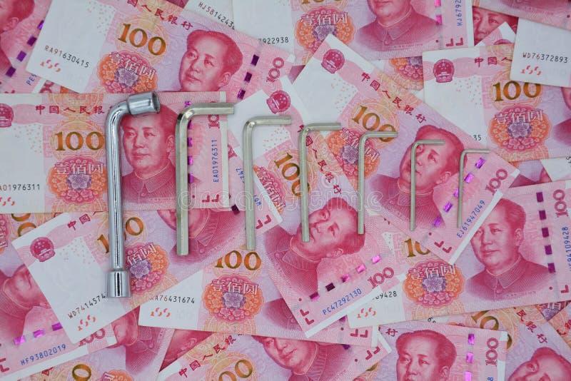 Monetary Policy Manipulation Tool Stock Photo Image Of