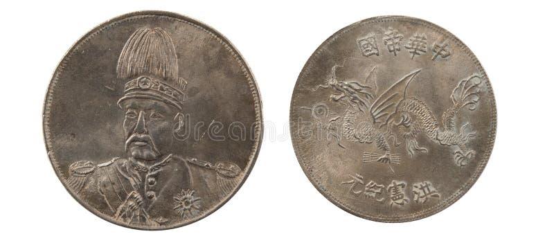 1916 monete antiche antiche del dollaro d'argento della Cina fotografie stock