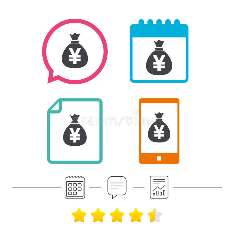 Money Bag Sign Icon Yen Jpy Currency Stock Vector Illustration