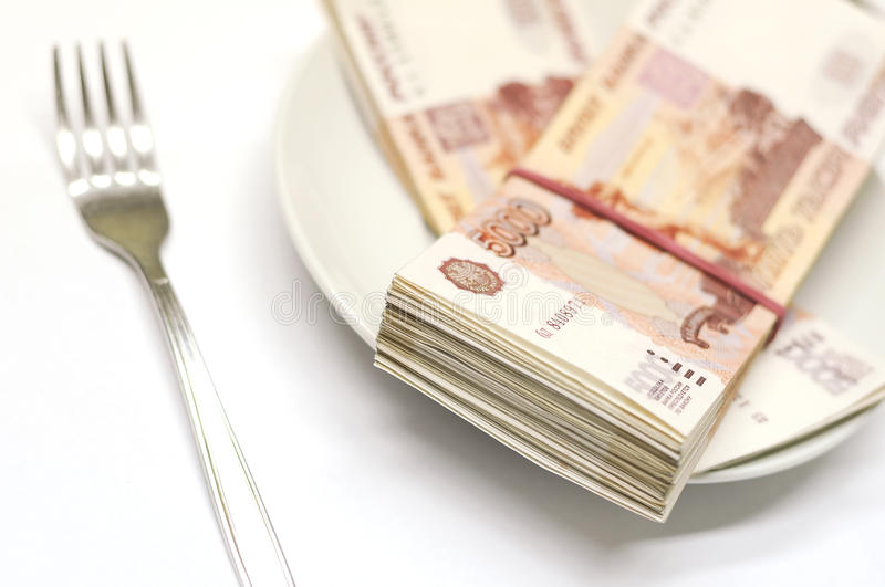 Money dinner royalty free stock images