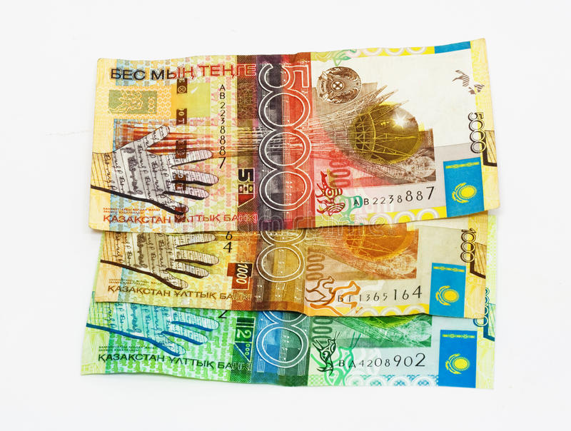 Download Money Kazakhstan Stock Photo - Image: 21570430